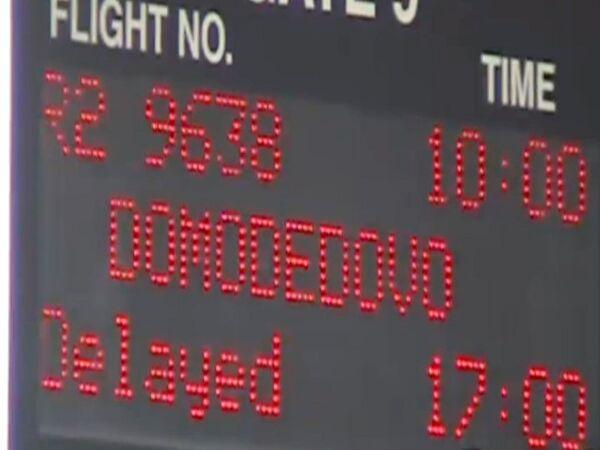 Рейс из Хургады был задержан на сутки