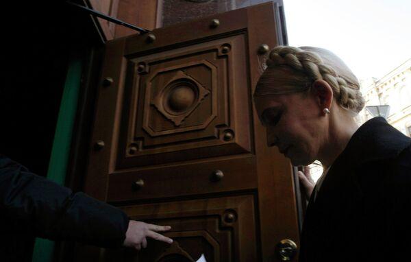 Юлия Тимошенко во время вызова в Генпрокуратуру