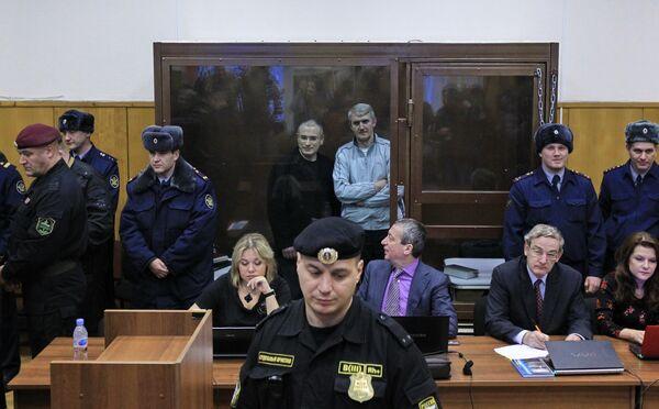 Оглашение приговора Михаилу Ходорковскому и Платону Лебедеву