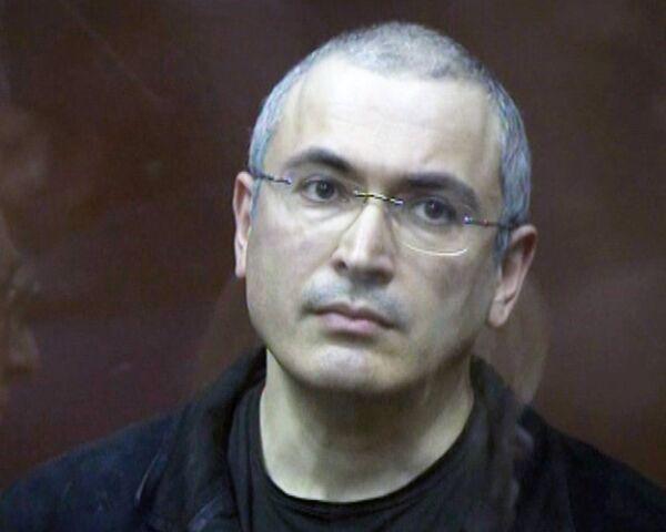Судья Данилкин огласил наказание Ходорковскому и Лебедеву