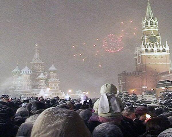 Новый год в центре Москвы встретили более 50 тысяч человек