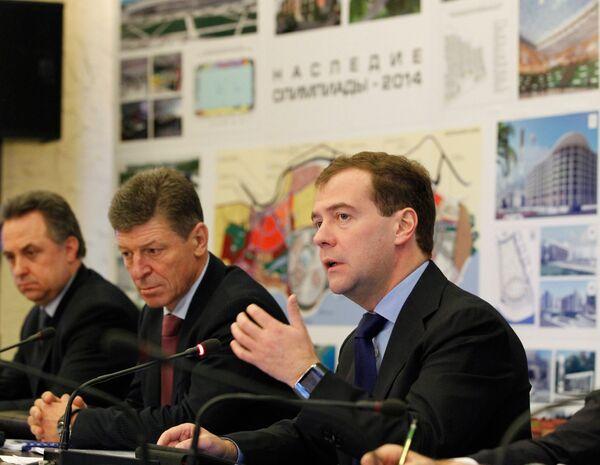 Президент РФ Дмитрий Медведев провел совещание в Сочи