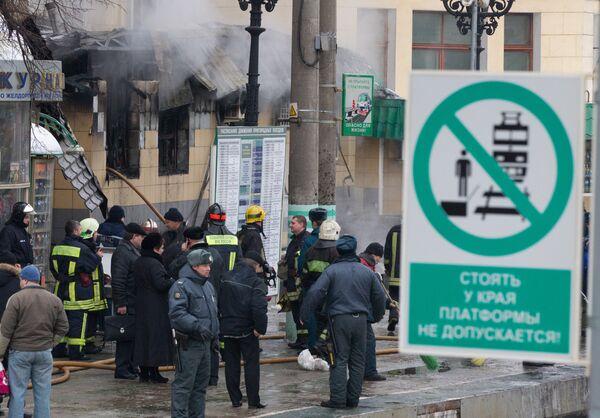 Пожар в кафе на Белорусском вокзале
