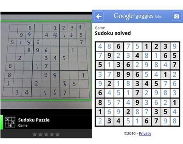 Новая мобильная версия сервиса распознавания изображений Goggles позволяет разгадать головоломку судоку