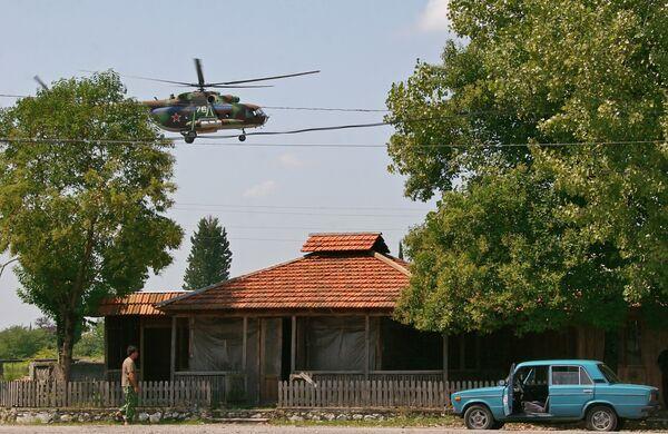 Населенный пункт в Абхазии