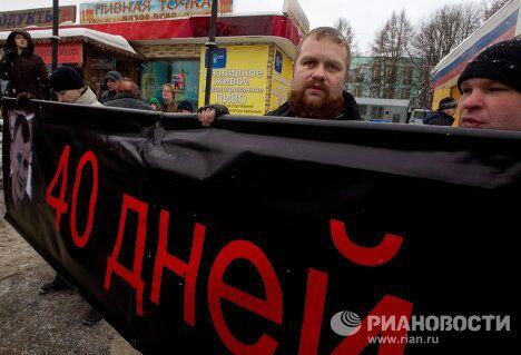 Акция памяти погибшего футбольного болельщика Егора Свиридова