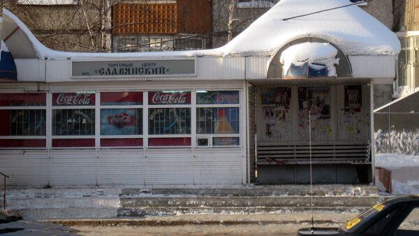 Сургут. Архивное фото