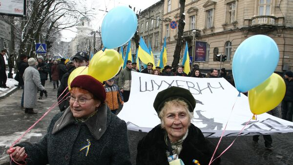 Празднование Дня соборности Украины во Львове