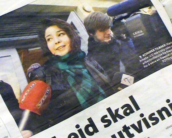 Общественные организации Норвегии встали на защиту осетинской девушки