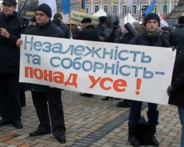 Украинская оппозиция мирно отметила День соборности страны