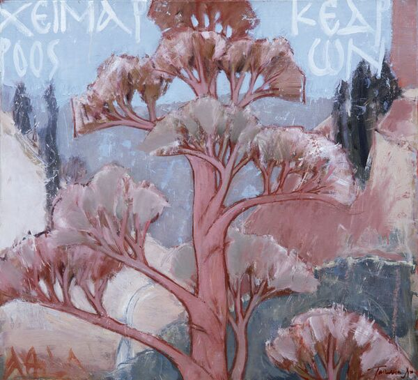 Т.Ян. Цветение агавы. 2007 г.