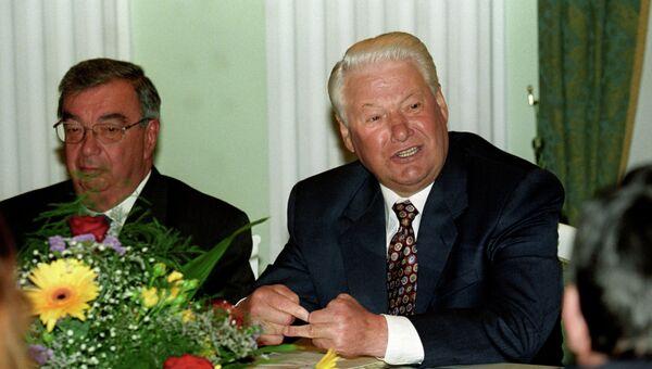 Борис Николаевич Ельцин и Евгений Максимович Примаков