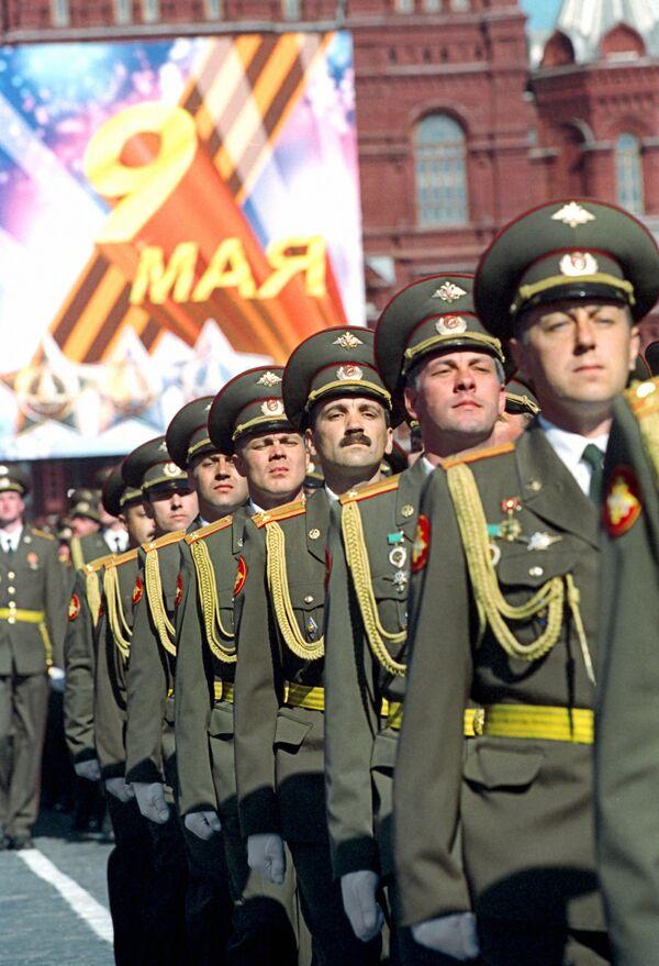 Парад на Красной площади в Москве. Архив