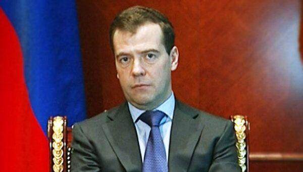 Медведев: Россия будет укреплять свое присутствие на Курилах