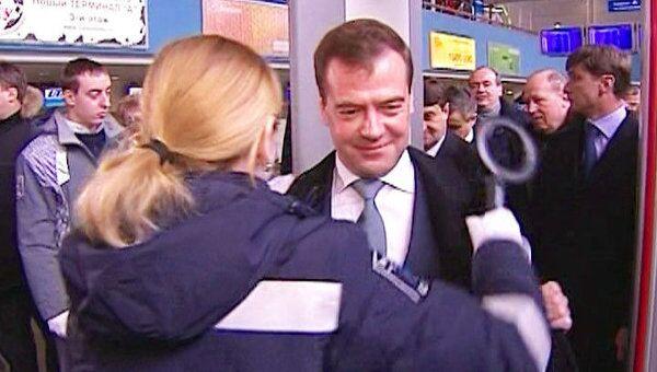 Медведев проверил на себе безопасность аэропорта Внуково-1