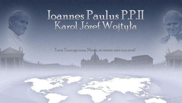 Скриншот сайта, посвященного беатификации Иоанна Павла II