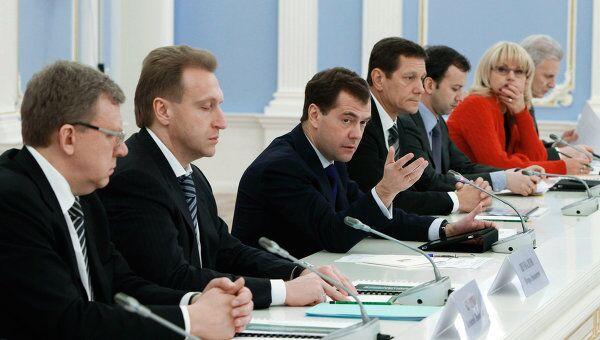 Президент РФ Дмитрий Медведев провел совещание в подмосковной резиденции Горки