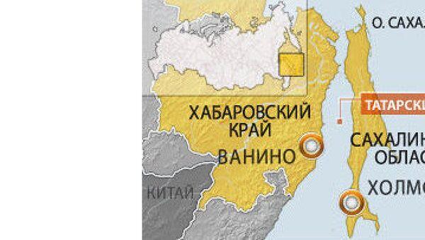 Татарский пролив. Архив