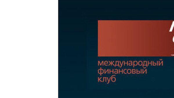 ОАО АКБ Международный финансовый клуб