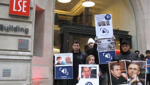 Пикет у Лондонской школы экономики (LSE) перед выступлением главы МИД РФ Сергея Лаврова