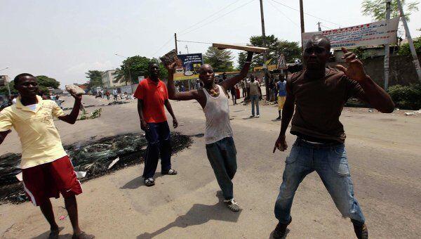 Протесты в Кот-д'Ивуаре