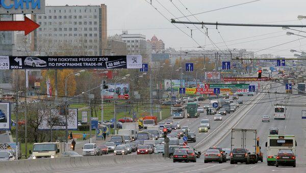 Варшавское шоссе. Архив
