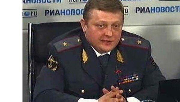Новая версия официального сайта МВД России