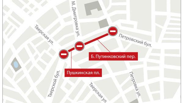 Перекрытие улиц в центре Москвы в День защитника Отечества