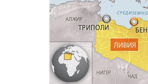 Эвакуация посольства России в Ливии может начаться 25 или 26 марта