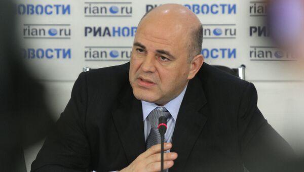 Михаил Мишустин. Архив