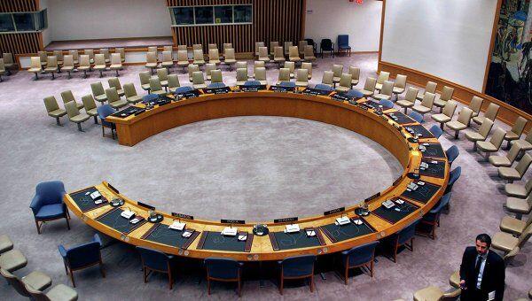 В зале заседаний СБ ООН