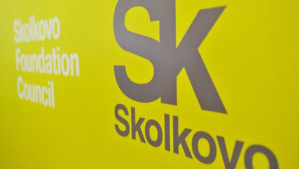 Логотип иннограда Сколково