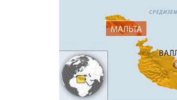 Первый самолет МЧС приземлился в мальтийской Валетте