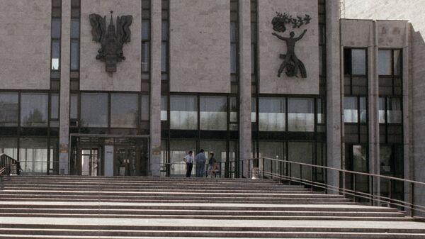 Здание Московского государственного института международных отношений. Архив