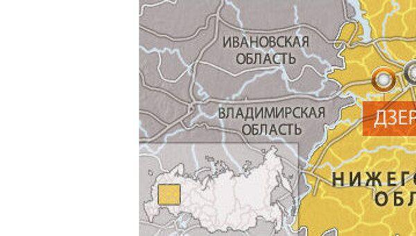 Нижегородская область, г. Дзержинск