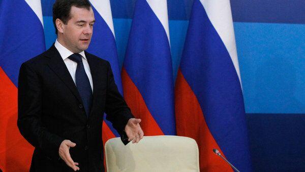 Президент РФ Дмитрий Медведев провел заседание президиума Государственного совета РФ  О повышении устойчивости функционирования электроэнергетического комплекса РФ