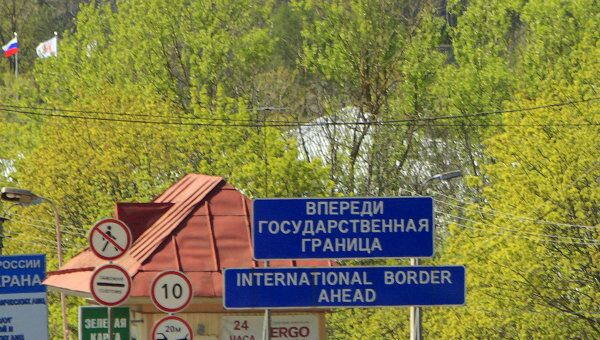 Граница России с Эстонией. Архивное фото