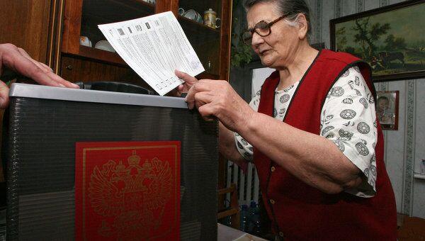 Выборы депутатов калининградской областной думы