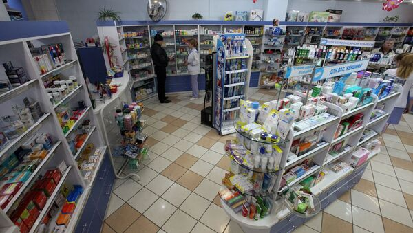 В аптеке. Архив