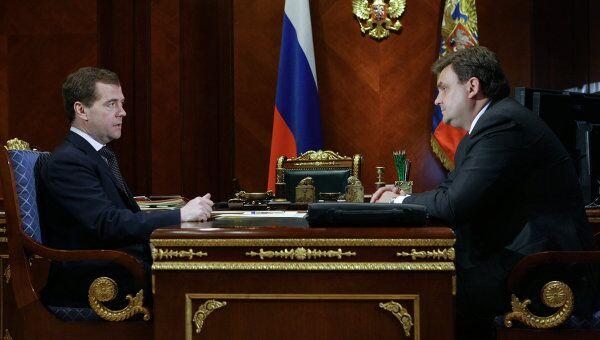 Встреча Дмитрия Медведева с Константином Чуйченко