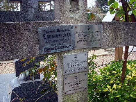 malaya-tserkovka-svechi-oplivshie