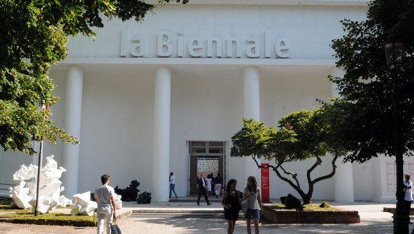 Центральный павильон Венецианской биеннале