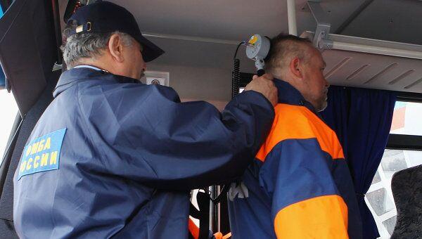 Встреча спасателей МЧС России из Японии на аэродроме Раменское