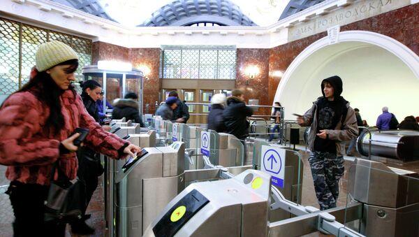 Применение магнитных билетов в московском метро