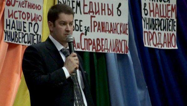 Ректор МГУПП успокоил студентов, рассказав о плюсах объединения вузов