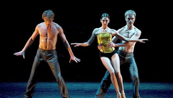 Сцена из балета Quatro