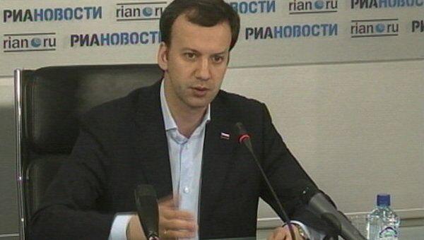 Пресс-конференция Аркадия Дворковича в РИА Новости