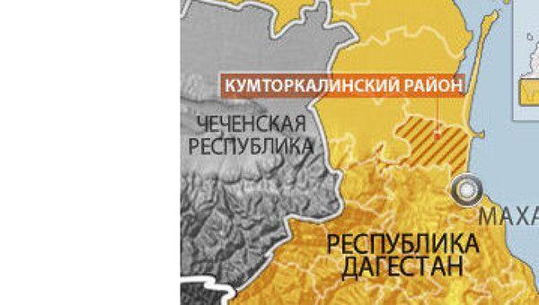 Трое подозреваемых в участии в НВФ убиты в Дагестане