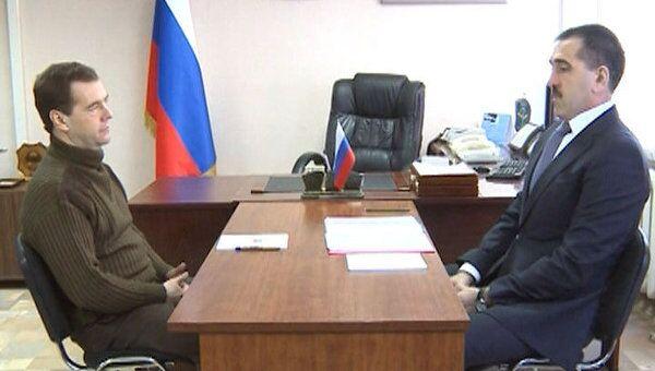 Евкуров доложил Медведеву о ликвидации в Ингушетии четырех смертников