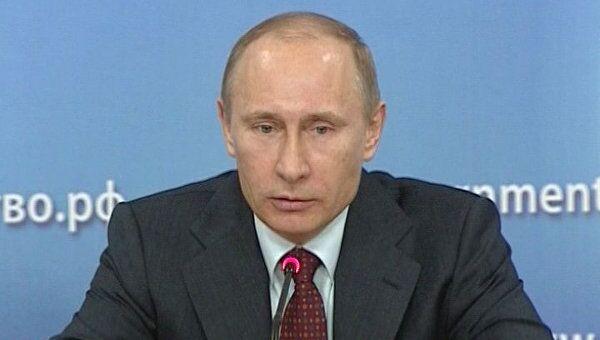 Путин: природных бедствий в России становится больше год от года